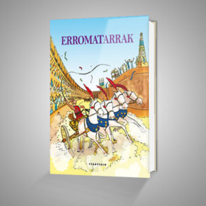 ERROMATARRAK URRIKE LIBURUDENDA