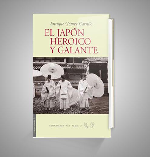 EL JAPÓN HEROICO Y GALANTE URRIKE LIBURUDENDA