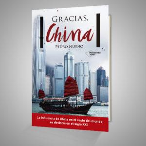 GRACIAS, CHINA Urrike liburudenda