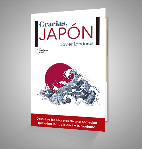 GRACIAS, JAPON Urrike liburudenda